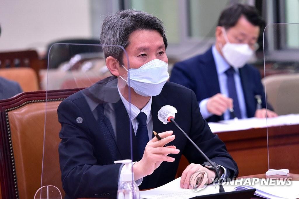 이인영, 현정은 등 남북교류사업자 이번주 잇달아 면담