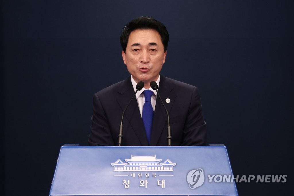 文정부 첫 靑대변인 박수현, 임기말 소통수석으로 컴백