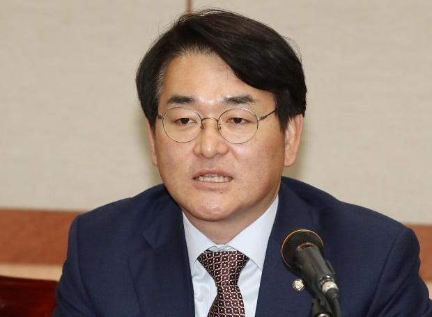 박용진 더불어민주당 의원이 20대 대선 출마를 선언했다.  /사진=연합뉴스