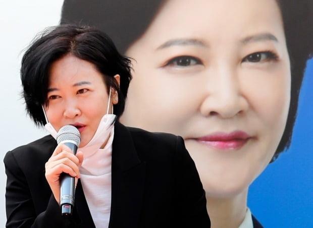 이수진 더불어민주당 의원. /사진=연합뉴스