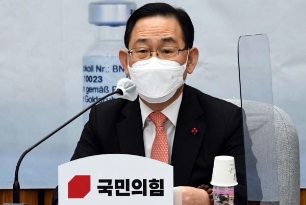 국민의힘 주호영 원내대표. 사진=연합뉴스