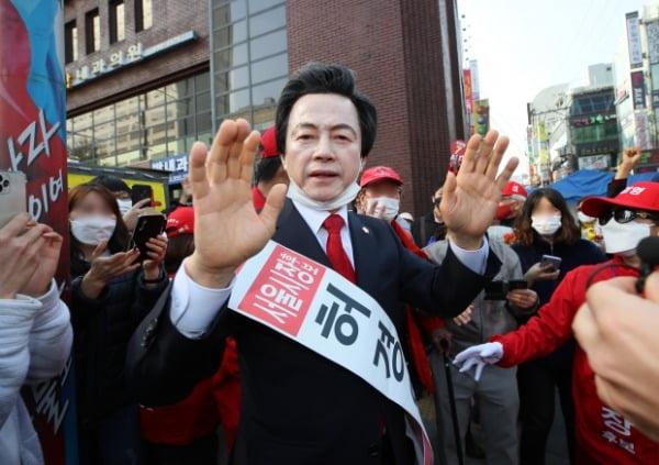 허경영 국가혁명당 명예당대표 /사진=연합뉴스
