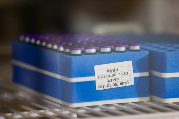 백신 전용 냉장고에 화이자 백신이 놓여 있다.(사진=연합뉴스)