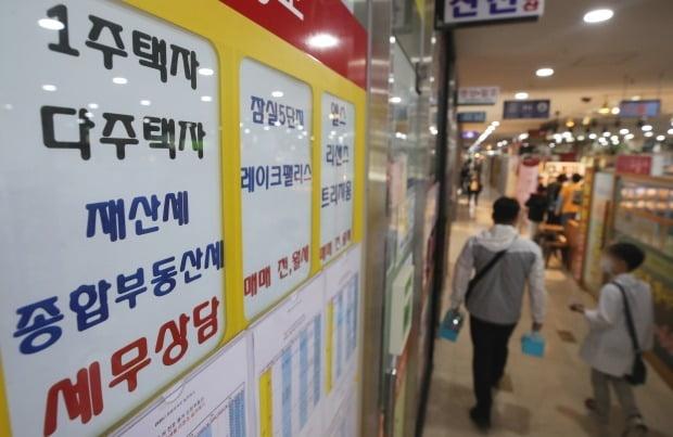 서울 송파구 부동산 중개업소 전경. /연합뉴스