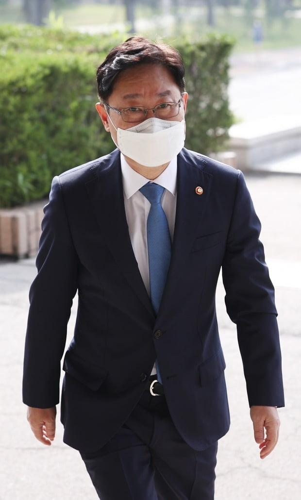 박범계 법무부 장관 /사진=연합뉴스