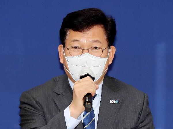 송영길 민주당 대표. 사진=연합뉴스