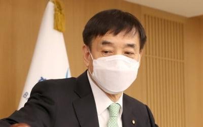 한국도 안심 못할 상황…미국발 'i 공포'가 온다
