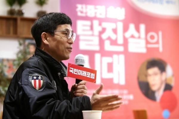 진중권 전 동양대 교수. /사진=뉴스1