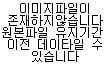 서울 남산타워에서 바라본 아파트 밀집지역 전경. /뉴스1