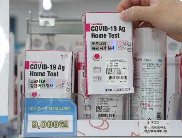 7일 업계에 따르면 CU·GS25·세븐일레븐 등 편의점은 오늘부터 자가검사키트를 판매한다. [사진=뉴스1]