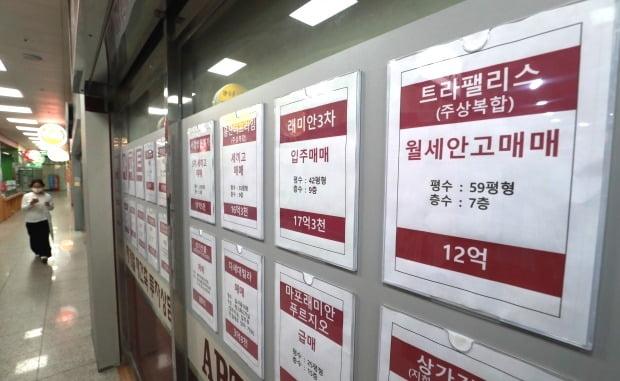서울 마포구의 한 부동산 중개업소에 매물 가격이 게시돼 있다. /뉴스1