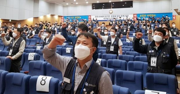 현대자동차 노조원들이 지난 12일 울산 북구 현대차 문화회관에서 열린 임시 대의원대회에서 구호를 외치고 있다./ 사진=뉴스1