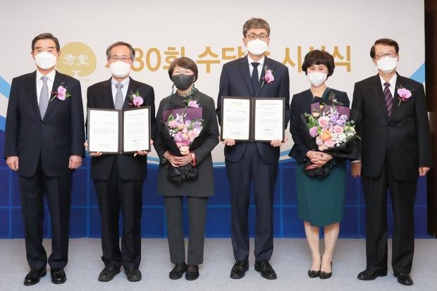 삼양그룹 수당재단, 제30회 수당상 시상식 개최