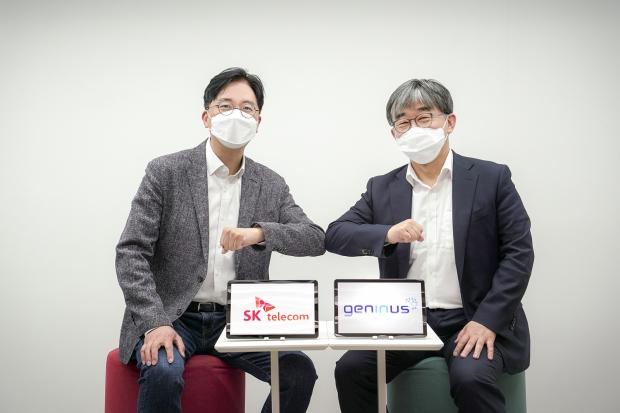 인공지능이 인간 게놈의 비밀 밝혀 신약 개발 돕는다! SKT, 지니너스와 유전체 분석 AI 알고리즘 개발 협력
