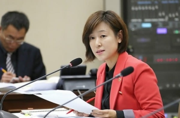황보승희 국민의힘 의원. 사진=연합뉴스