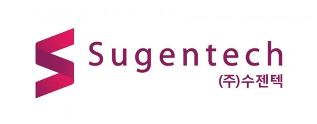 수젠텍, 벨기에 등 유럽서 자가진단키트 판매 허가 획득