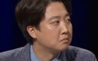 이준석 태도 논란…주호영 '노무현 장학금' 질문에 불쾌감