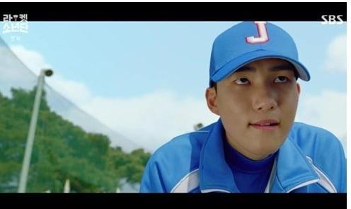 /사진=SBS 월화드라마 '라켓소년단' 영상 캡처
