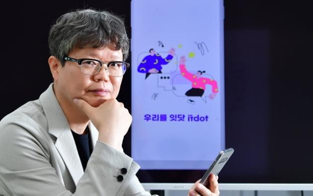 """[2021 한밭대 스타트업 CEO] """"익명으로 마음껏 아이디어 얘기해보세요""""…블록체인 기반 소통협력플랫폼 '잇닷'"""