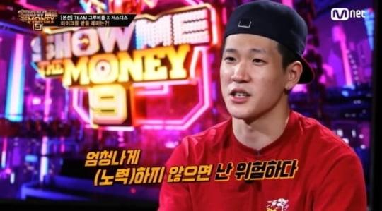 '쇼미더머니9' 출연 당시 먼치맨의 모습 /사진=Mnet 방송화면 캡처