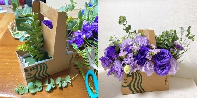 △'리시안셔스' '스타치스' '숙근안개초'가 들어간 꽃바구니.