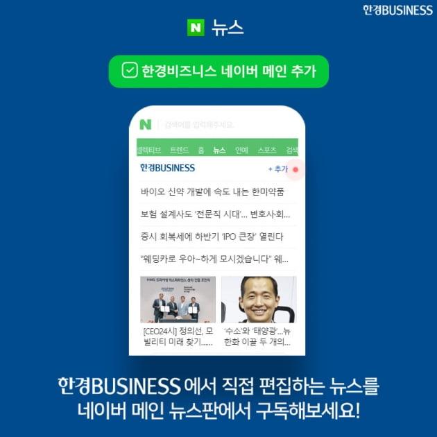 [영상 뉴스] 점점 커져가는 '에듀테크 플랫폼' 시장, 글로벌 시장 3420억 달러 전망