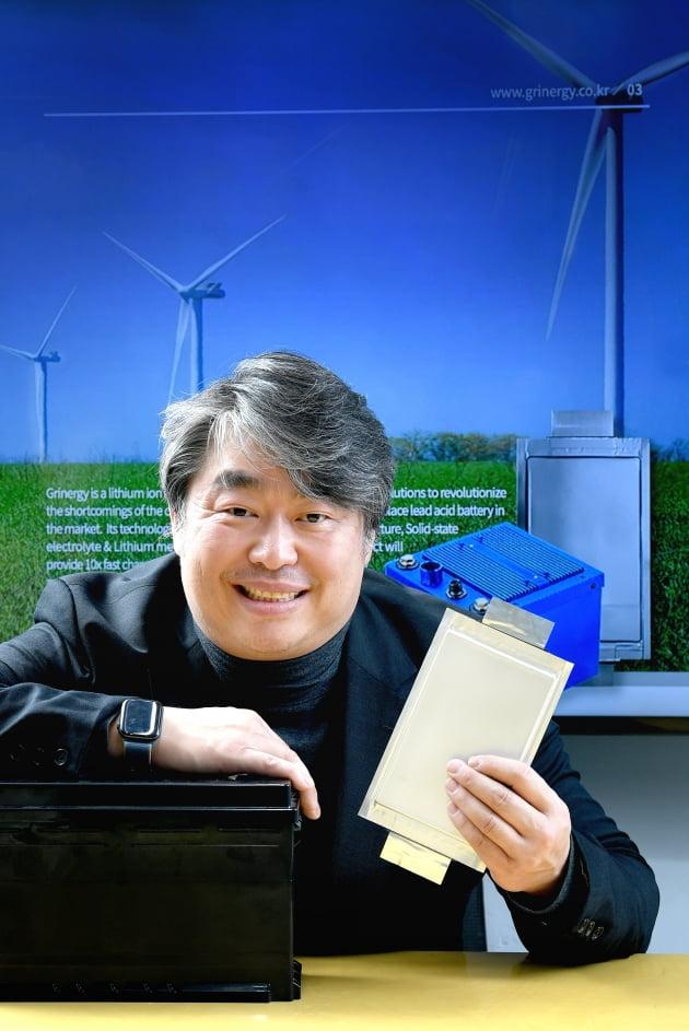 """[2021 한밭대 스타트업 CEO] """"화재 위험 없고 저온 성능 강화된 혁신적인 이차전지 개발"""" 그리너지"""