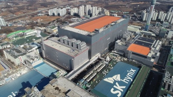 SK하이닉스 이천 반도체 공장 전경. SK하이닉스 제공
