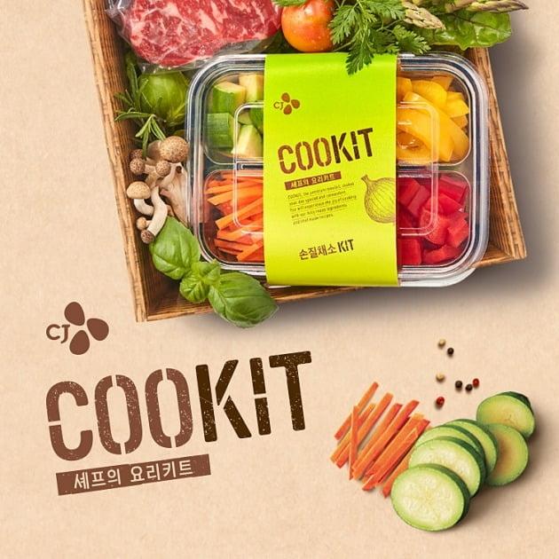 CJ제일제당이 론칭한 밀키트 브랜드 쿡킷. 다양해지는 소비자 니즈를 반영해 2주마다 최소 4종의 테마 메뉴를 출시한다.