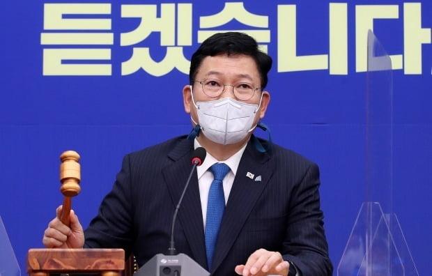 송영길 더불어민주당 대표 / 사진=연합뉴스