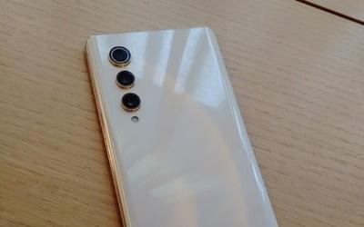 LG 직원에게만 판매…2만명 몰린 '스마트폰'