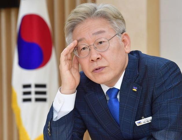 이재명 경기지사 /한경DB