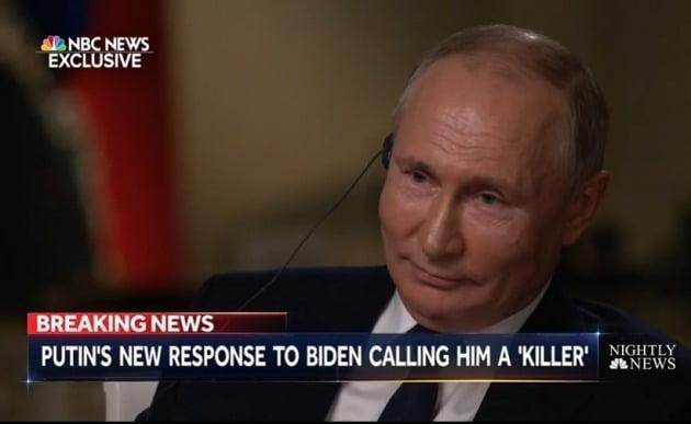 바이든 대통령이 '살인자'라 부른 것과 관련한 질문에 답하는 푸틴 대통령. / 출처=NBC 화면갈무리