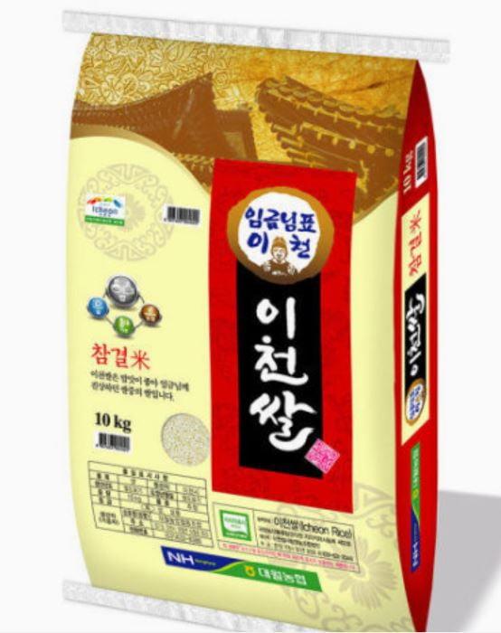 이천쌀. 인터넷 캡처