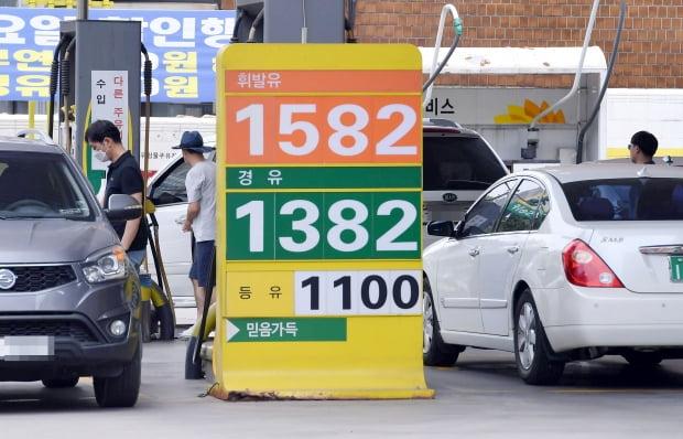 사진=한국경제신문DB