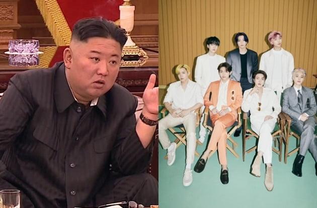 김정은 북한 국무위원장과 전세계적 인기를 끌고 있는 그룹 방탄소년단  /사진=연합뉴스, 빅히트