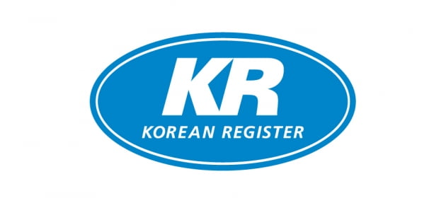 KR(한국선급). 하반기 공개채용