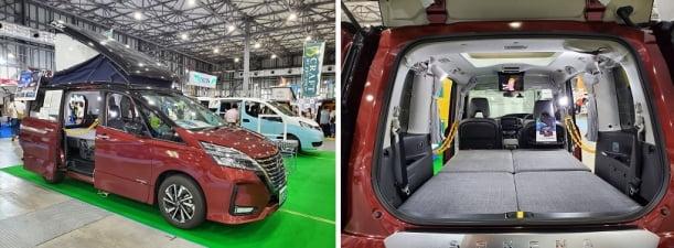 '도쿄캠핑카쇼 2021'에 출품된 캠핑카. 일본에서 가족용 차량으로 인기가 높은 닛산의 미니밴 '세레나'를 개조한 모델은 524만엔이었다. 도쿄=정영효 특파원