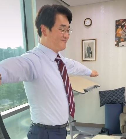 박용진 의원 틱톡 계정