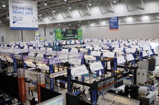 지난 2019년에 인천서 열린 인천국제기계전 모습. 인천관광공사 제공