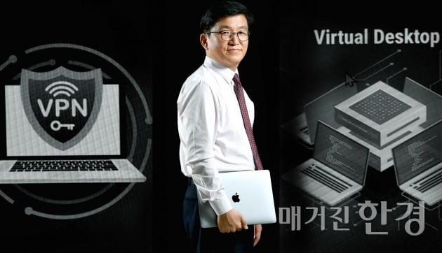 변명섭 오케이사이버 대표. 사진=김기남 기자
