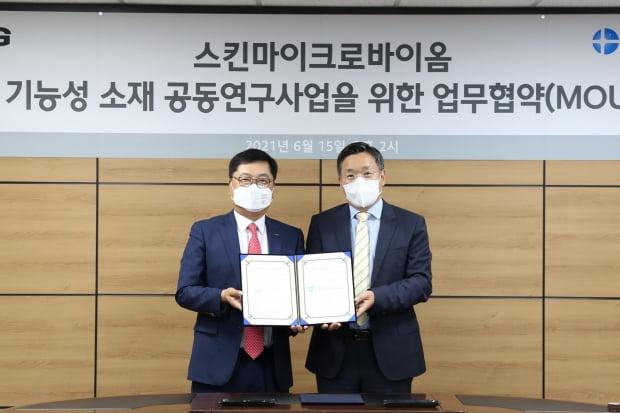 왼쪽부터 이장휘 일동바이오사이언스 대표와 김한성 인터케어 대표.