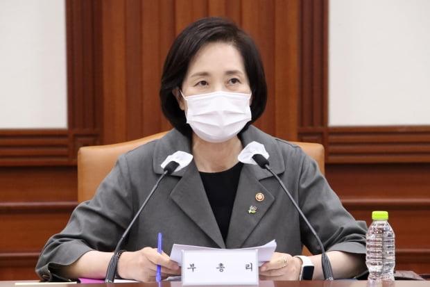 유은혜 부총리 겸 교육부 장관. 사진=연합뉴스