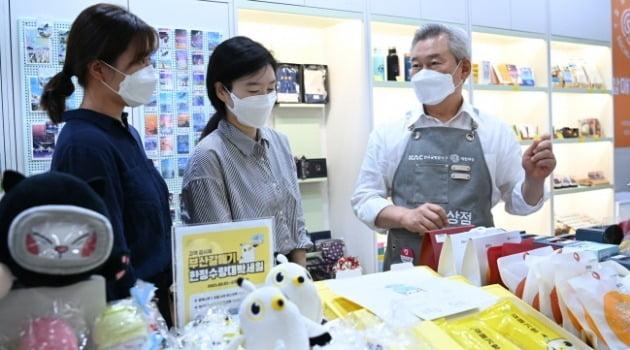 손창완 한국공항공사 사장(오른쪽)은 16일 김해공항 소공인 전용제품 상설판매점인 '갈매기상점'에서 CEO 일일 판매 지원에 나섰다. 한국공항공사 제공