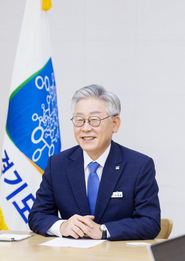 이재명 경기도지사, 지지모임 '경기 민주평화광장' 출범...대권 경선레이스 신호탄