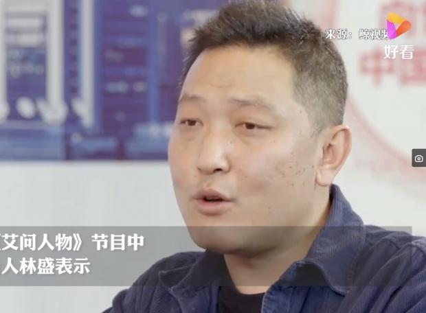 '비싸면 사먹지 말라'는 발언으로 논란을 일으킨 린성 중쉐가오 창업자. 웨이보 캡처