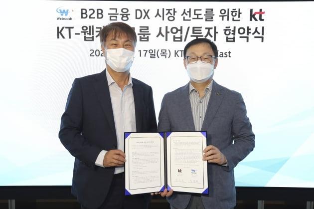 KT가 웹케시 그룹과 전략적 지분투자와 B2B 금융 사업협력 계약을 체결했다. 구현모 KT 대표(사진 오른쪽)와 석창규 웹케시 그룹 회장이 기념 촬영을 하고 있다. KT제공