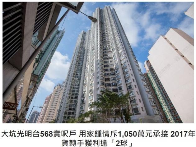 """WSJ """"중국의 '쌍순환' 전략은 허구…구조적 단점 여전"""""""