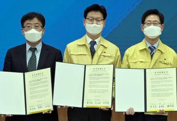 왼쪽부터 박한오 바이오니아 대표, 김정섭 공주시장, 양승조 충남도지사. 제공=공주시청