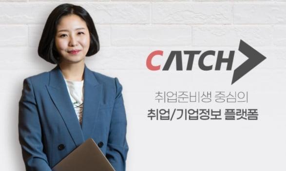 김정현 진학사 캐치본부 잡콘텐츠랩 소장 / 사진=진학사